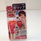 c246c0a5ea8 BCL Makemania Data Essence Lip Gloss Strawberry Red