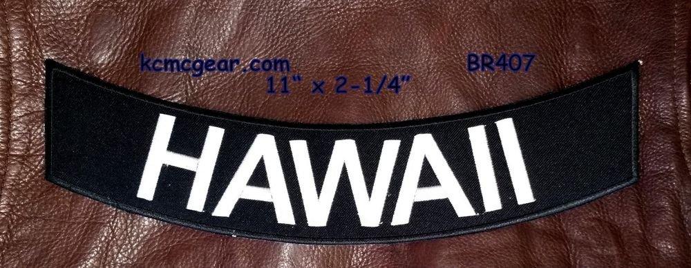 "HAWAII White on Black Back Patch Bottom Rocker for Biker Veteran Vest Jacket 10"""