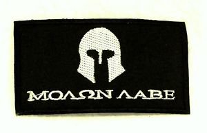 MO�ΩN �ABE Silver on black Small Badge for Biker Vest Motorcycle Patch