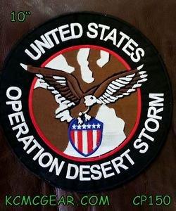 "OPERATION DESERT STORM UNITED STATES Biker Motorcycle Vest Jacket Back Patch 10"""