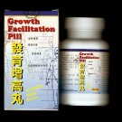 Growth Facilitation Pill for Men (3 bottles) *FREE SHIPPING*