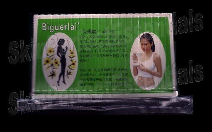 3 boxes Biguerlai Laxative Slimming Tea ~ 25 tea bags FREE SHIPPING