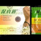 3 boxes Bio Slender Anti-Cellulite & Slimming Tea ~ 30 tea bags FREE SHIPPING