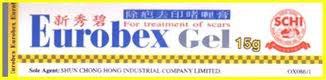 3 boxes Eurobex Gel for Scar Treatment 15 grams