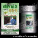 6 bottles DK Kidney Wash Capsule x 60 capsules FREE SHIPPING