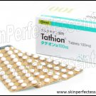 2 packs Japan Tathion 307 Glutathione 100 mg x 90 tablets FREE SHIPPING