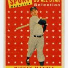 Mickey Mantle AS Topps 1958 #487