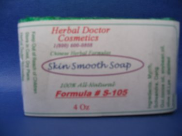 Skin Smooth Soap 4 oz S-105