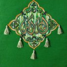 "Islamic Post Card ""Allah O Akbar"" Design From Original Paiting By MaryamOvaisArt"