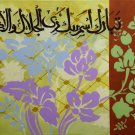 Islamic Original Handmade Calligraphy Acrylic on Canvas In Naskhi style