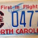 University South Carolina Fighting Gamecocks license Plate College NCAA Cocky SC