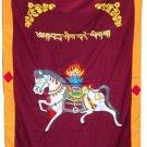 Maroon-2 WindHorse Embroidery Tibetan Buddhist SpunSilk Door Curtain NEPAL