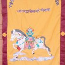 Orange WindHorse Embroidery Tibetan Buddhist SpunSilk Door Curtain NEPAL