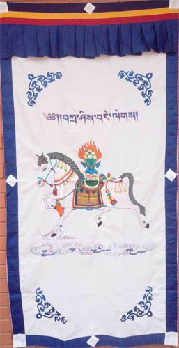White WindHorse Embroidery Tibetan Buddhist SpunSilk Door Curtain NEPAL