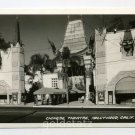 Chinese Theatre Hollywood California RPPC postcard