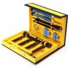 Multifunction Repairing Screwdriver Tool Kit