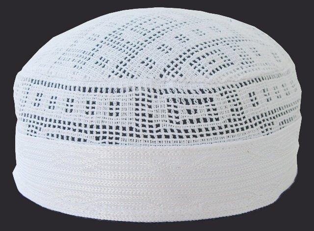 White Kufi / Taqiya Cube Design