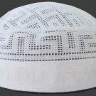 White Kufi / Taqiya Zigzag Design