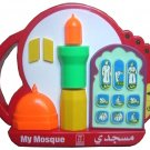 My Mosque - Teaches Prayer to Children Ramadan & Eid Gift