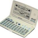 Electronic Arabic-English Translator / Organizer Koralsoft SD 700