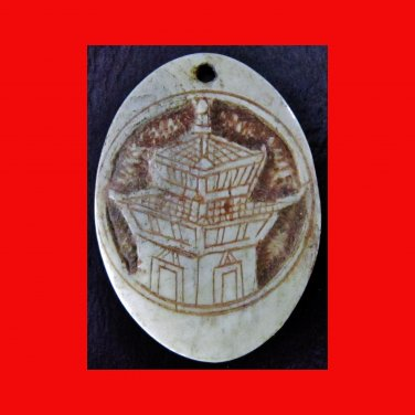 Hand Carved Thailand Pendant PRE - 1966