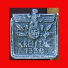 "WWII German Tinnie - ""Kreistag 1939"", Solid-Backed, Metal; Maker's Mark - 400-1939"