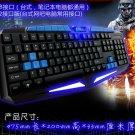 Top Game Weapon Keyboard