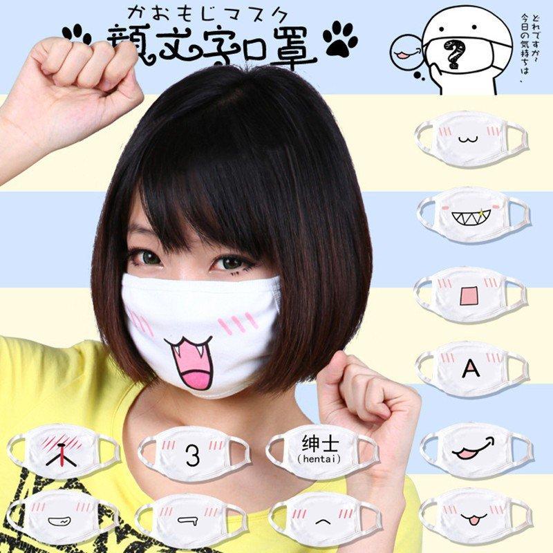 Mascarilla Japonesa / Japanese Mask WH059 Kawaii Clothing