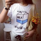 Camiseta Leche / Milk T-Shirt WH091 Kawaii Clothing