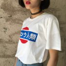 Japanese T-Shirt / Camiseta Japonesa WH408 Kawaii Clothing