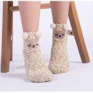Alpaca Socks Calcetines WH461 Kawaii Clothing