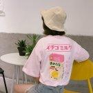 Milk T-Shirt / Camiseta Leche WH028 Kawaii Clothing