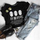 Spirited Away No Face T-Shirt Camiseta Sin Cara WH432 Kawaii Clothing