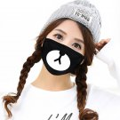 Kawaii Clothing Anti Dust Face Mask Bear Japanese Korean Punk WH066