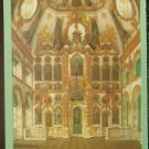 Peter Paul Church Interior E.Gau Watercolor Painting XIX Vintage Postcard USSR