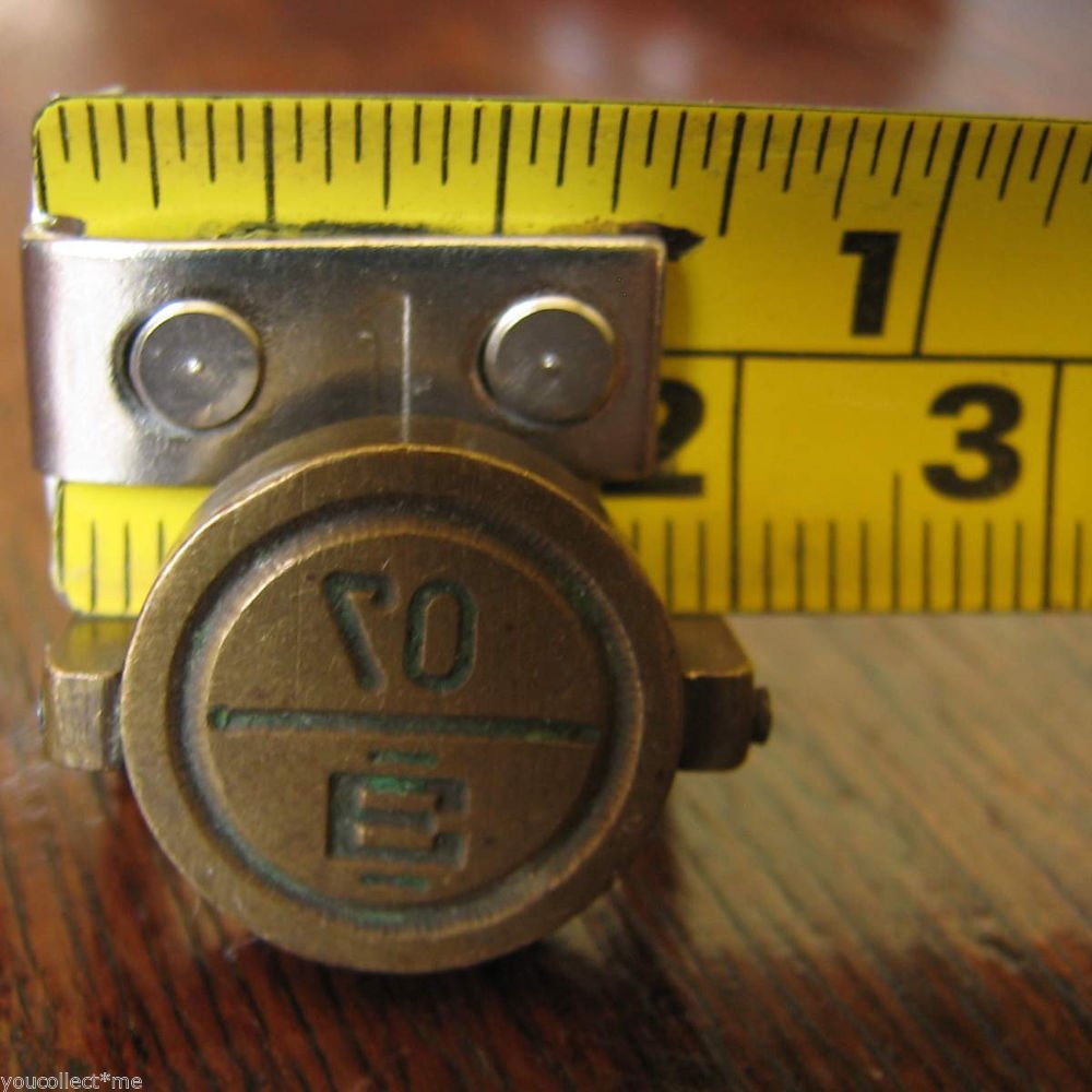 """vintage brass seal military staff secure doors vehicle load storage rooms """"E 70"""""""