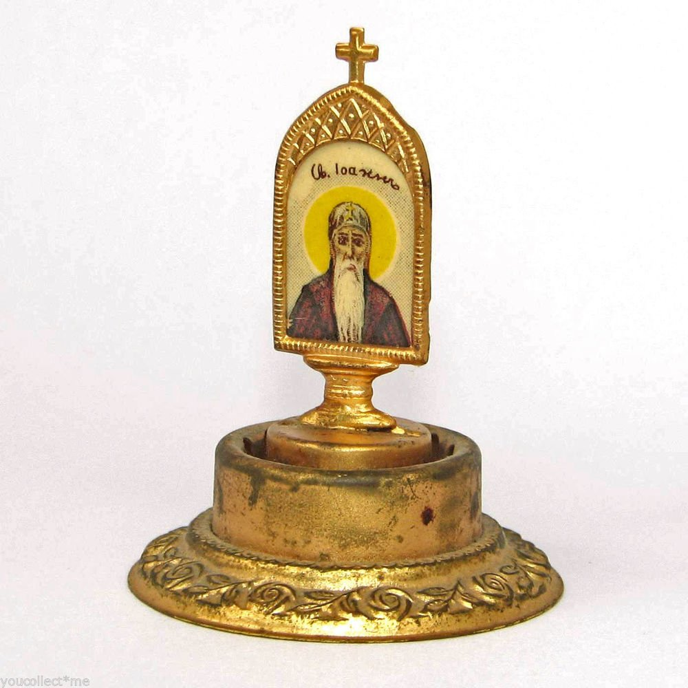 Saint John Joan Orthodox Vintage Brass Plate Plaque Stand Icon Signed D.R.G.M.