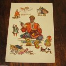 VINTAGE POSTCARD RUSSIAN USSR FOLK FAIRY TALE SIVKA-BURKA PICTURE PAINTING #3