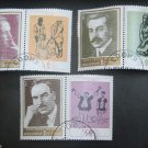Vtg Post Stamp Collection Lot Set Bulgarian Writers & Book Characters 3 pc 1977