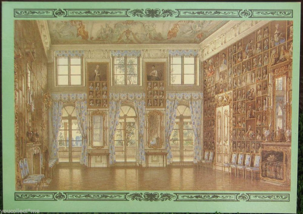 Great Palace Picture Room Premazzi Watercolor Painting Vintage Postcard USSR