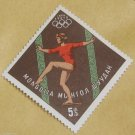 Post Stamp Collection Lot Set 2 pc Sport Tokyo 1964 Budapest 1965 Free SHIPPING