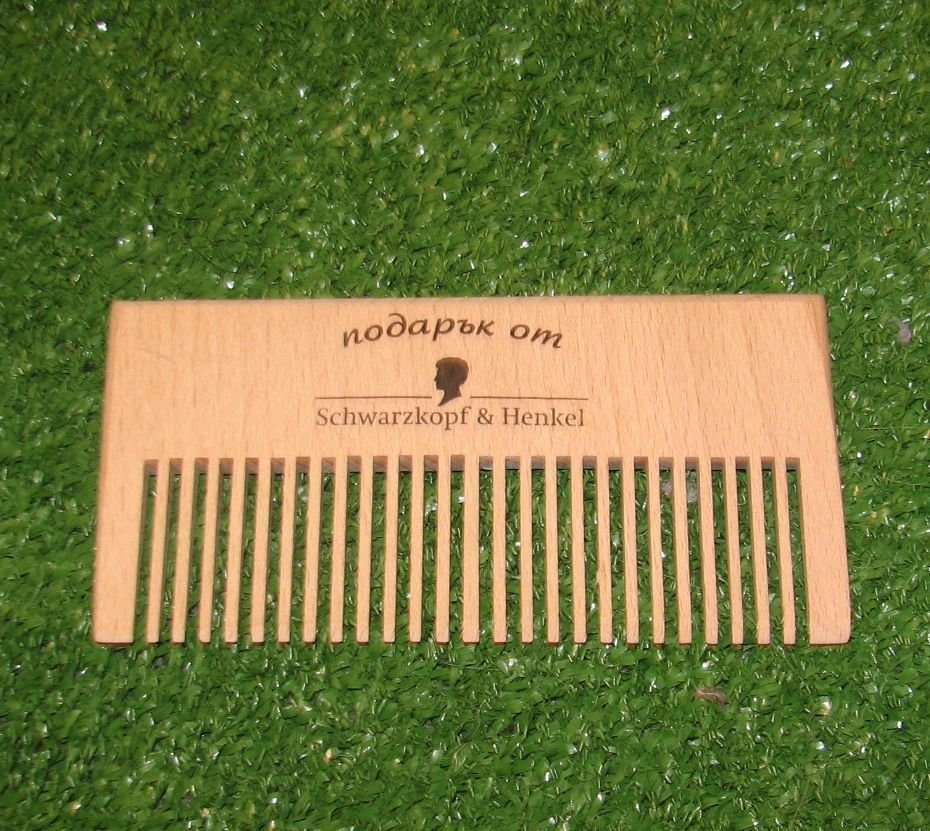 "Small Wooden Comb Signed ""Gift from Schwarzkopf & Henkel"" in Bulgarian - Cyrilic"