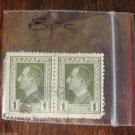 Vintage Postage Stamps Post Stamp Lot Collection 8 pc Kingdom Bulgaria 1 lev