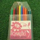 1970's Rare Soviet USSR Vintage 10 Crayon Color Pencils Set Plastic Case NOS #2