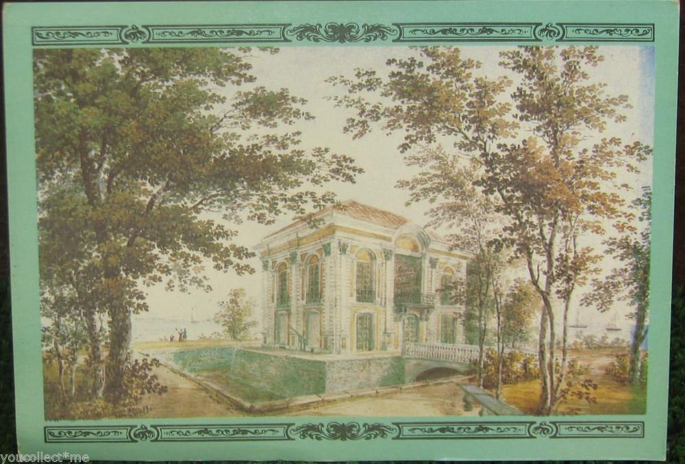 The Hermitage in the Lower Park I.Meier 1843 Painting Vintage Postcard USSR