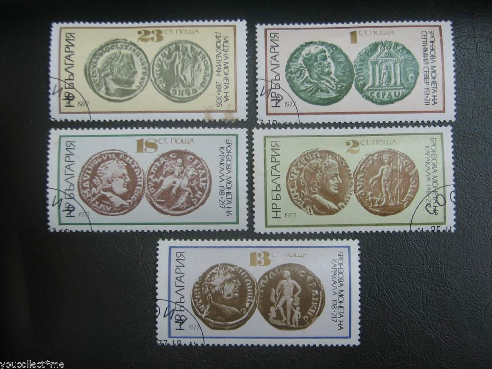 Post Stamp Collection Rare Antique Bulgarian Coins Set of 5 1977 Vtg Free SHIP