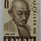 Mahatma Gandhi Post Office Air Mail Stamp USSR Moscow 100 Years Birthday