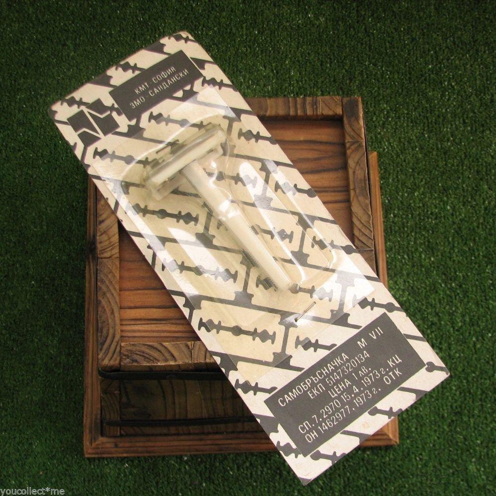 VTG Safety Wet Shaving DE Razors from Bulgaria: Boxed Mint NOS DE Shave Razor