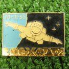 Soviet USSR Space Program Pin Badge Astronaut in Space Suit Voshod 18-3-65 СССР