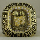 1995 Houston Rockets Championship Rings Ring